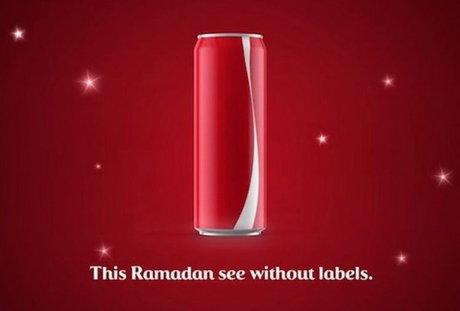 محصول کوکاکولا برای ماه رمضان