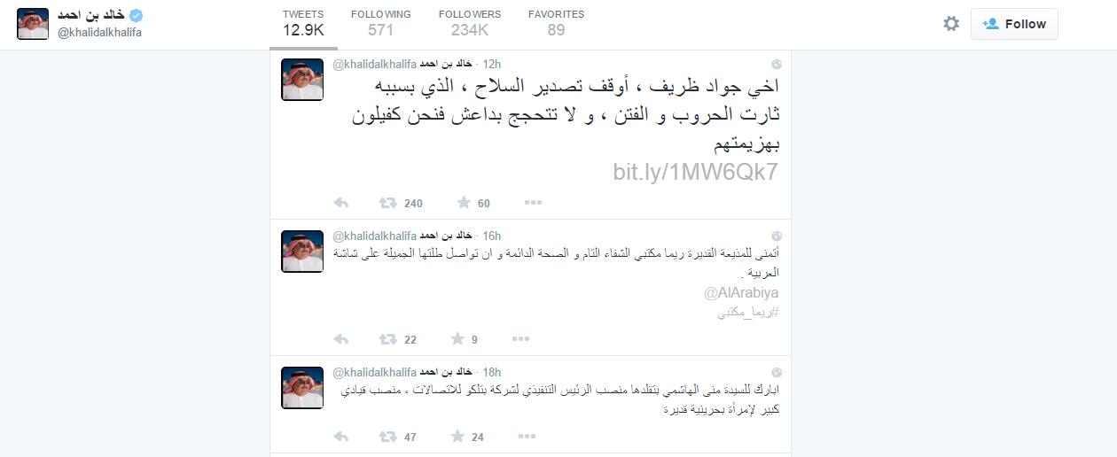 توهین وزیرخارجه بحرین به ظریف/جزئیات بیشتر از قراداد شبه ترکمنچای با چین/مجلس تیم مذاکره کننده را به صلابه بکشد/یک معاون احمدینژاد آفتابی شد/پاداش ۳۷ میلیونی یک مسئول وزارت علوم برای ۲ ماه کار