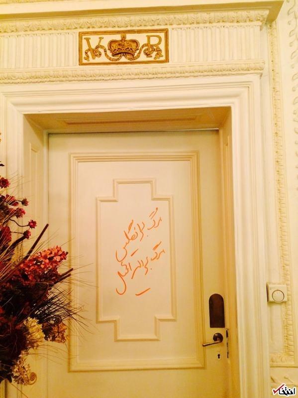 عکس خبرنگار bbc از داخل سفارت انگلیس