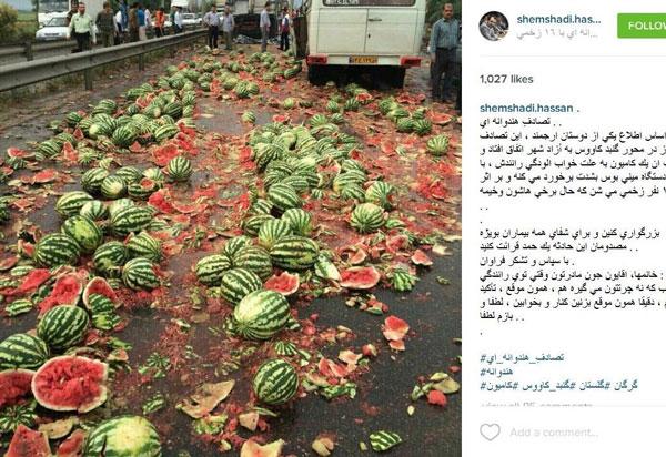 ۱۶ زخمی در تصادف کامیون هندوانه