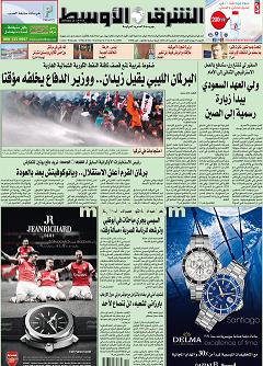 جزئیات بازی «الشرق الاوسط» با موضوع سردار سلیمانی در عراق