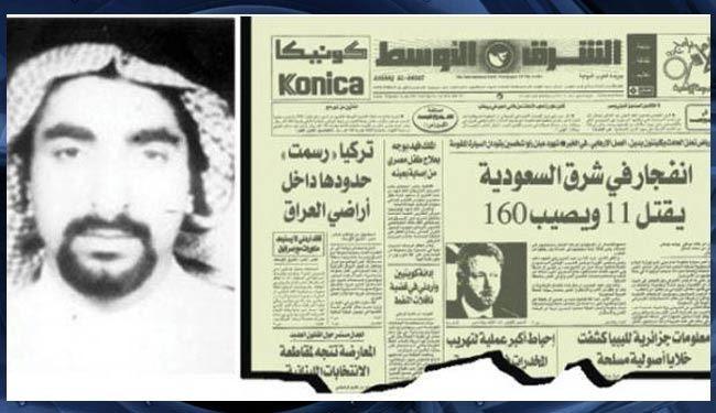 دستگیری متهم انفجار الخبر پس از ۱۹ سال!