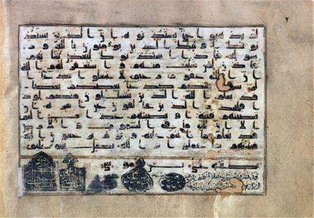 دست خط متبرک امام رضا (ع)