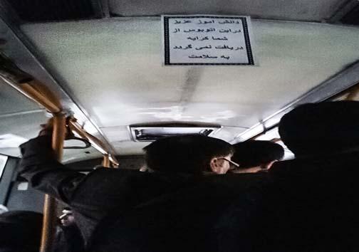 راننده اتوبوس با معرفت تهرانی