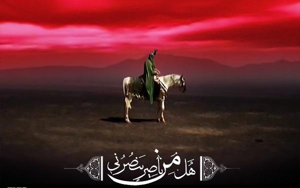 خطبه امام حسین(علیه السلام) در روز عاشورا