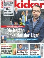 کیکر چاپ آلمان