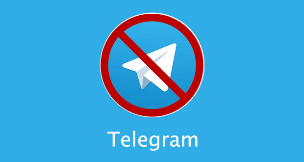اگر عضو کانالهای غیراخلاقی تلگرام هستید، بخوانید!