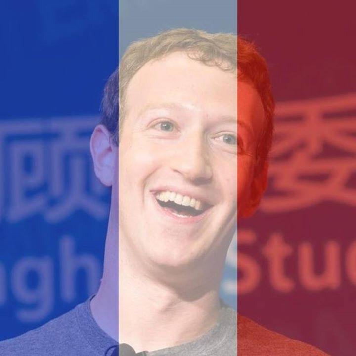 چرا این قابلیت در فیسبوک برای بیروت فعال نشد؟