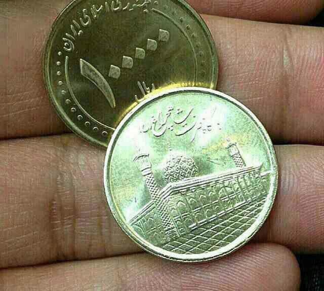 آیا سکه ده هزار تومانی ضرب شده است؟