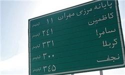 ترافیک سنگین در ورودی و خروجی مرز مهران