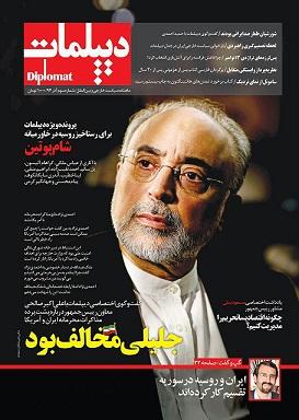 جزئیات مذاکره با آمریکا از احمدی نژاد تا روحانی
