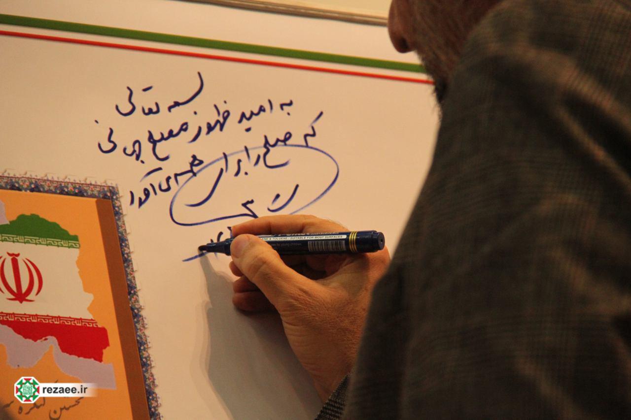 553659 262 تجلیل محسن رضایی از شش اسوه صلح و اقتدار