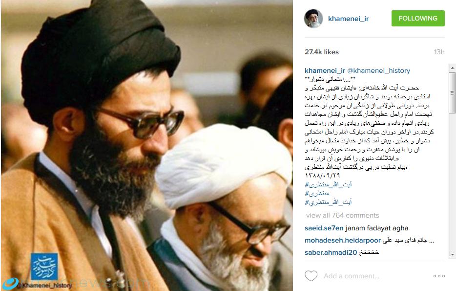 دعوت از داماد لاریجانیها برای خبرگان/ خبر هاشمی از سه بمبگذاری اخیر/ ناامیدی کارگردان فیلم روحانی از برجام/ پراید عراقیها استاندارد است!