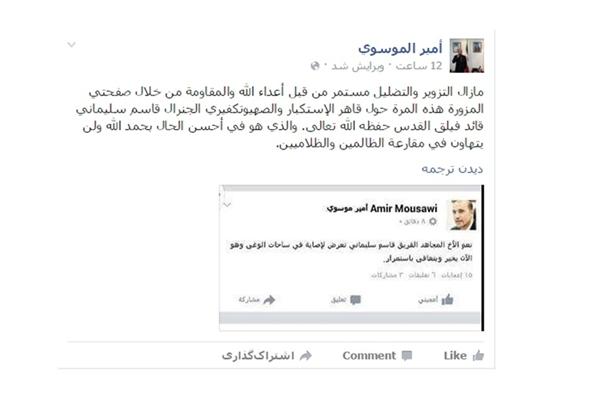 دروغ پردازی رسانهای درباره «حاج قاسم»