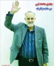 گیرسایت فردوسی پور به پوسترعجیب یک روزنامه ورزشی+عکس