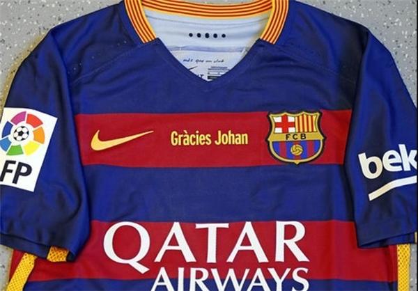 رونمایی از پیراهن بارسا در بازی مقابل رئال
