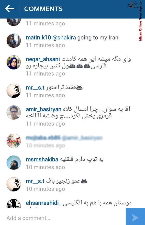 حمله کاربران ایرانی به صفحه رسمی «شکیرا»