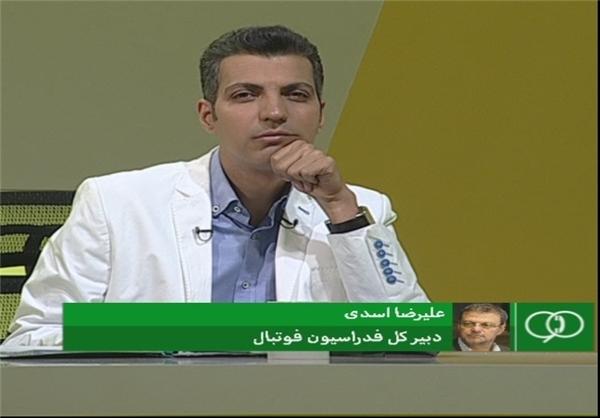 درگیری پیروانی و دبیر کل فدراسیون فوتبال روی آنتن زنده تلویزیون