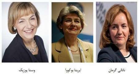 آیا یک زن سکاندار سازمان ملل خواهد شد؟