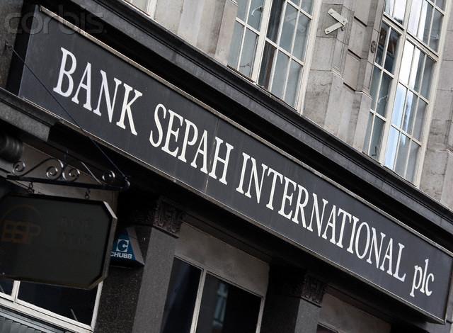 دیپلماسی بانکی نیمه تعطیل است