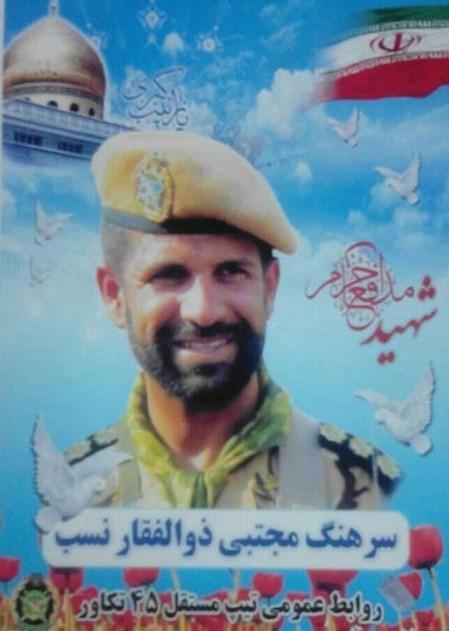 جزئیاتی از ۴ مستشار شهید ارتش ایران در سوریه