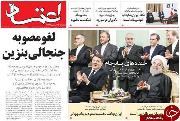 دعوا بر سر قیمت بنزین و وضعیت یارانه ها/ انتقاد تند کیهان به توکلی