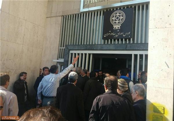 از «تنش در تالار شیشه ای در روز سقوط آزاد تقاضا» تا «یکه تازی پکن در خرید گاز ترکمنی»
