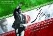 تیمهای ملی کشتی فرنگی ایران انتخاب شد