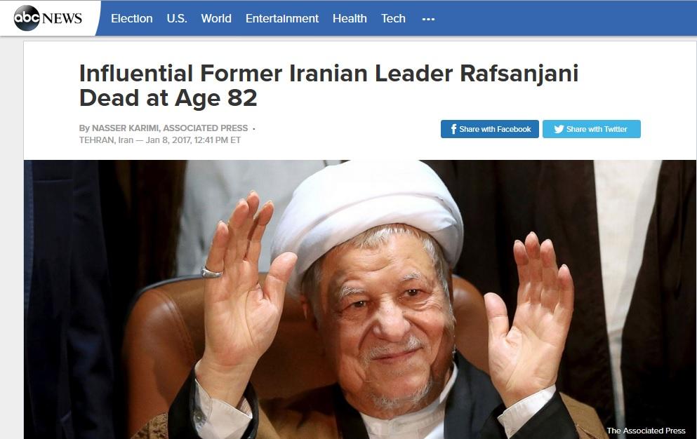 رویترز: هاشمی ستون انقلاب ایران بود / هافینگتون پست: او یک شخصیت تاثیرگذار در ایران بود