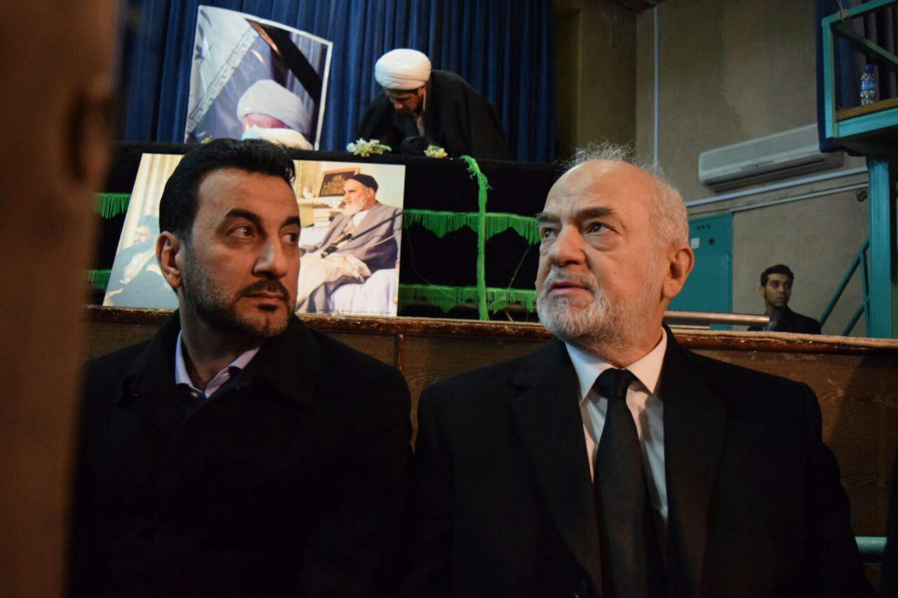 وزیر خارجه عراق در حسینیه جماران