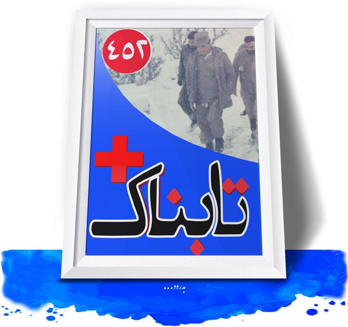 ویدیوهایی از ناو جنگی که به سمت قایق های ایرانی شلیک کرد / ویدیوهایی از گریه سیاسیون برجسته برای هاشمی / ویدیوی یک گفت و گوی منتشر نشده و شخصی از زندگی آیت الله هاشمی