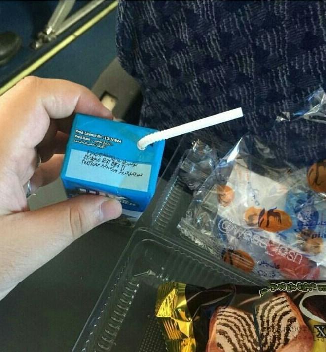 توزیع شیر ویژه مدارس در هواپیما+عکس