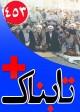 ویدیوهایی از تشییع باشکوه و قرائت وصیتنامه قدیمی آیت الله هاشمی / ویدیوی انتقادهای کرباسچی به سه روز حمله بی بی سی به هاشمی / ویدیوی واکنش خرازی به تاثیر فوت هاشمی بر تحولات سیاسی