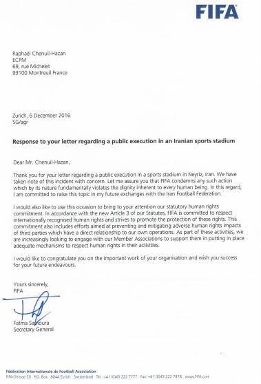 خطر تعلیق فوتبال ایران از تمامی رقابتهای بینالمللی+سند
