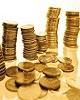 آغاز هفته کاهشی معاملات سکه آتی