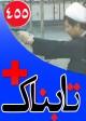 ویدیوی حرف های هاشمی درباره ترور حسنعلی منصور با ا...