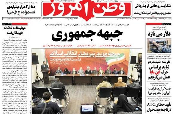 روحانی برای حضور در انتخابات دلچرکین شده؟/ وزیر صنعت در بوته نقد