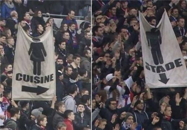 توهین هواداران تیم فرانسوی به زنان