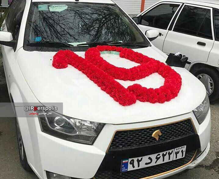 ماشین عروس امیری