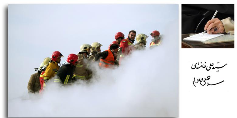 پیام رهبر انقلاب در تجلیل از فداکاری آتش نشانان شهید