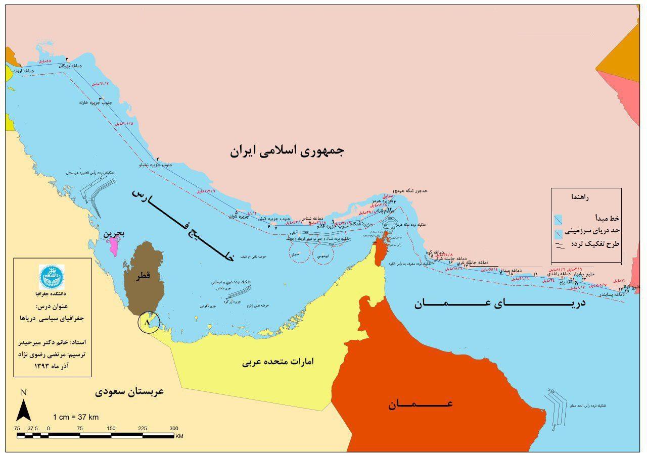 نگین های عقب مانده ی ایران