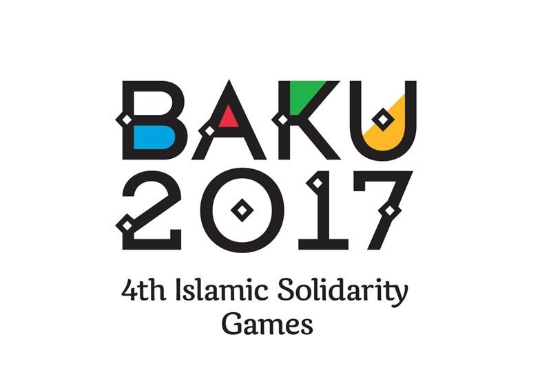 رشتههاوتعدادنفرات اعزامی به بازیهای کشورهای اسلامی مشخص شد
