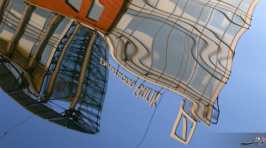 جریمه بانک دویچه بهخاطر تجارت آینه و خروج میلیاردها دلار از روسیه