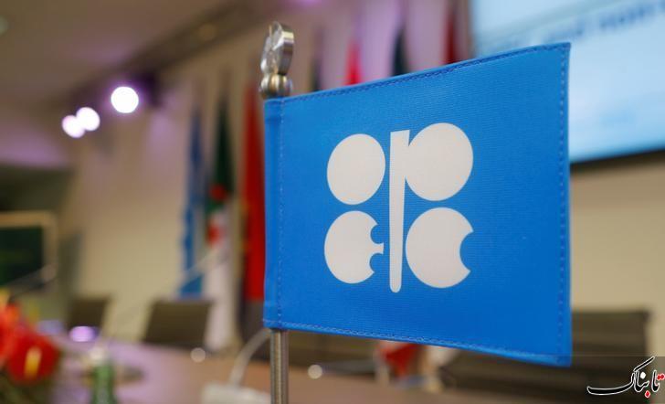 بررسی میزان کاهش تولید نفت اوپک
