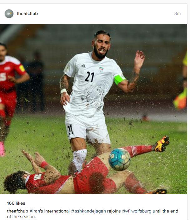 بازتاب پیوستن دژاگه به وولفسبورگ درکنفدراسیون فوتبال آسیا