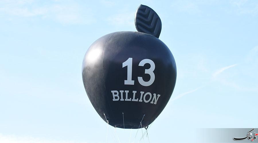 اپل آخرین مهلت برای پرداخت چند میلیارد یورو مالیات به ایرلند را از دست داد
