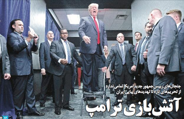 سرانجام آتشبازي ترامپ با ایران/ واکنش مسئولان به اتفاقات طبيعي، غافلگيري است