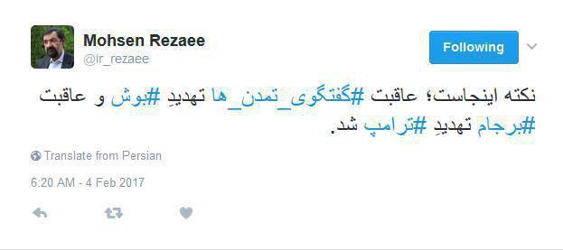 توئیت محسن رضایی درمورد عاقبت برجام