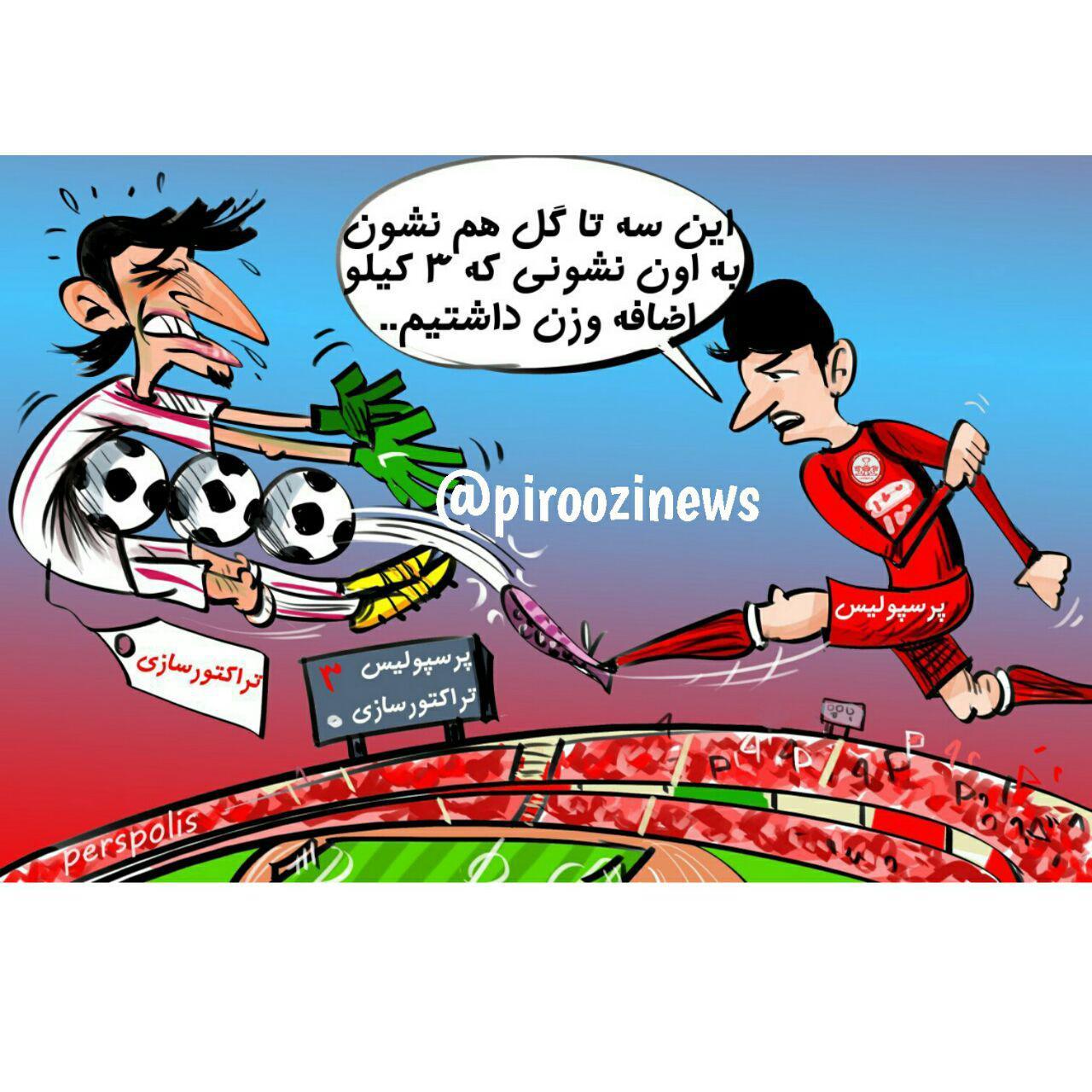کنایه های سنگین به سرمربی تیم ملی فوتبال/ گزارشی از وضعیت بحرانی گروگان های ایرانی در سومالی