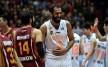 درخشش ستارههای بسکتبال ایران در چین